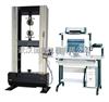 铝管抗拉强度试验机(专业管材测试,标准试验报告)