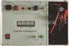 JD-100A/200AJD-100A/200A接触电阻测试仪