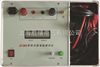 接触电阻测试仪开关接触电阻测试仪