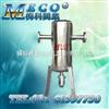 MKQF不锈钢沼气汽水分离器