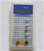 漏电保护测试仪价格/参数/厂家