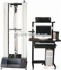 塑料薄膜延伸率试验机(断裂延伸率,断裂伸长率)专用机型