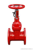 XZ41H信号闸阀,消防信号闸阀,消防信号闸阀价格