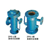 ZPG-L、ZPG-I自动反冲洗水过滤器