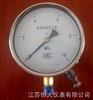 HD-YTT-150差动远传压力表
