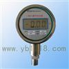 HD-YBS-C数字显示压力表
