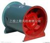HTF(A)-I-15-22kw消防高溫排煙風機