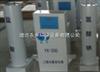福建YX-200二氧化氯發生器