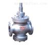 YGa43H/Y高灵敏大流量蒸汽减压阀