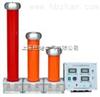 FRC-150KV-交直流分压器