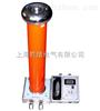 高压测量分压器*