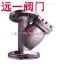 HGS07-16C天然气Y型过滤器