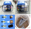 WD21/41   WD17/50汽油机驱动下水管道高压清洗机