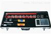 高压无线核相器SHX-2000YIII型