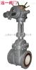 PZ941TC-10C/16C/25电动陶瓷排渣阀