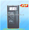 CY7-2B数字测氧仪厂家,CY7-2B数字测氧仪工作原理