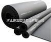 橡塑保温管 橡塑保温管生产厂家