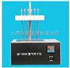 QF-3800A/QF-3800B氮气吹扫浓缩仪