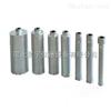 50、75、100、150、200型路面取芯钻头/可定做各种尺寸取芯钻头