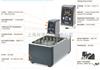 Grant TXF200-ST26数字式精密恒温水浴(带循环泵,USB接口,可编程,不锈钢浴槽)