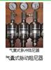 膜片式脉冲阻尼器上海市闵行区光华路188号上海阔思促销电磁泵机械泵配件计量泵膜片式脉冲阻尼器