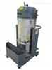 V3-JS工业吸尘器吸水吸尘器