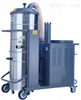 VZ-30汇乐三相工业吸尘器