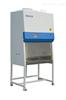 凈化工程配套二級生物安全柜