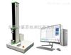 电脑型抗拉测试仪