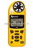 NK5500/kestrel5500综合气象测定仪