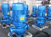 IRG立式热水离心泵IRG型立式管道热水泵