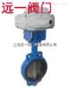D971X-10/16D971X电动对夹软密封蝶阀