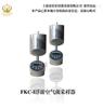 低价促销FKC-I空气浮游采样净化检测仪器