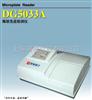DG5033A型酶联免疫检测仪(酶标仪)