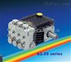 SSE1505意大利interpump高压柱塞泵
