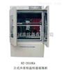 立式恒温大型摇床HZ-2811KA/HZ-2611KA/HZ-2610KA
