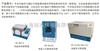 实验室高温振荡器HZ-2512K/THZ-25/HZ-9612K/HZ-9613Y