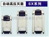 Tomy SX-300/SX-500/SX-700高压蒸汽灭菌锅