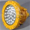 管吊式BAD85-30W高压汞灯LED防爆灯