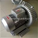 超聲波清洗機專用高壓風機-清洗機專用漩渦式氣泵報價